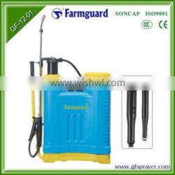 20L PE material backpack hand manual agriculture sprayer