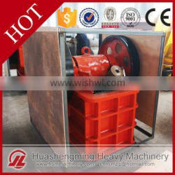 HSM Hot Selling High Efficiency Limestone Jaw Crusher Price In India
