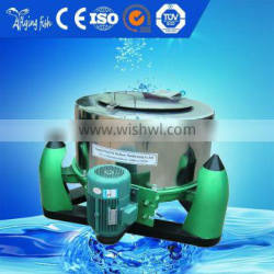 Professional 15KG hospital hydro extractor for hotel, laundry, garment factory,e tc.
