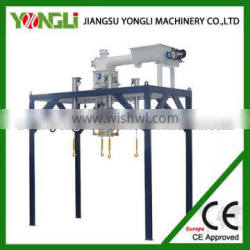 gold supplier ton bag packing machine with long service time