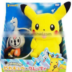 Genuine pokemon trading card game Pokemon for children,everyone volume discount available
