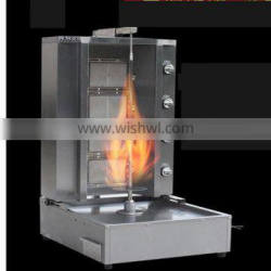 Made in China high quality smoke free not sticky barbecue grillmachine