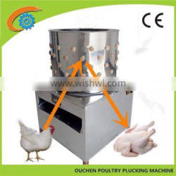 China used poultry plucker a quail and chicken plucker