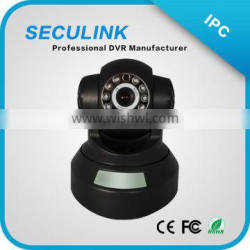 2015 New Arrival High Definition 2 Megapixel ip camera,support mobile view iphone/android outdoor ip camera,High Definition cam