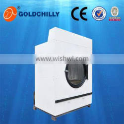 30kg Industrial Tumble dryer / Electric Comercial Tumble dryer