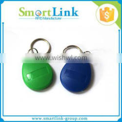 Door Access Control Rfid125Khz/13.56Mhz ABS keyfob in Cheap Price