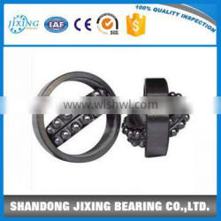 High precision ball bearing self-aligning ball bearing 1320 with motorcycle