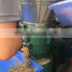 floating fish feed pellet machine suppliers animal feed pellet mill process machine
