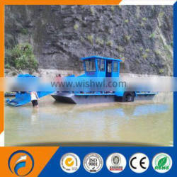New Arrival DFSHL-150 Water Hyacinth Harvester