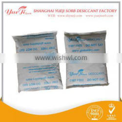 Brand new 10g desiccant msds made in China