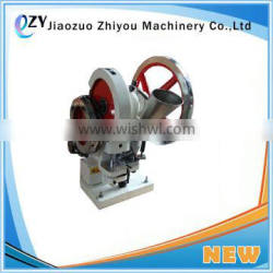 High Quality Automatic Single Punch Tablet Press machine