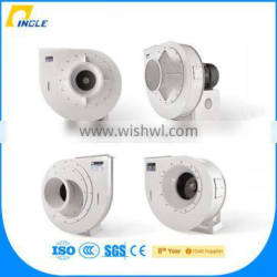 Alibaba China Supplier air exchange centrifugal blower fan
