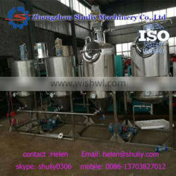 Hot sale with CE rapeseed oil refinery