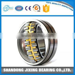Spherical Roller Bearing 23256 23256K