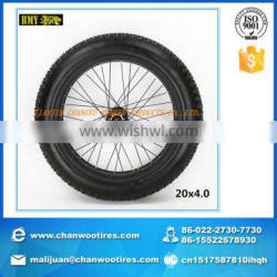 top quality 20 inch bicycle tire