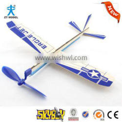 Rubber Powered aeroplane model easy toy