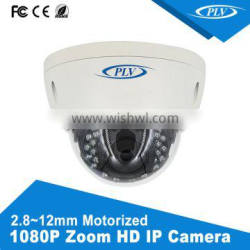 2015 hot new network ip camera optical zoom dome outdoor explosionproof web camera