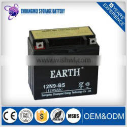 TRADE ASSURANCE SUPPLIER High Performance 12V 8Ah Gel battery motorcycle in stock