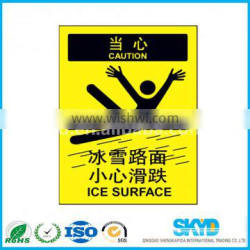 caution wet floor signs make by PP corrugated plastic sheet