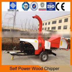 Global Sales Cheap Self Power Wood Chipper