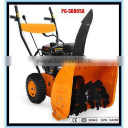 6.5HP gas electric truck snow plow