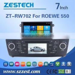 Wholesale factory price am fm radio audio multimidea player car headrest mount portable dvd player for Roewe 550 MG DVR BT