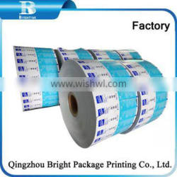 Aluminum Foil Laminated Paper for cleaning wipes, printed tissue paper packing Aluminum foil paper/wet tissue packing bag