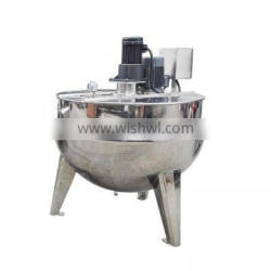 vacuum with mixer boiling steam jacketed pan