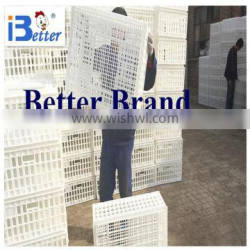 BETTER BRAND transport cage, poultry transport cage, chicken transport cage