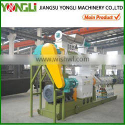 complete turn key project raw material extruder with competitive price
