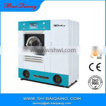 Best price steam enclosed dry cleaning machine