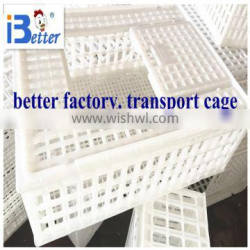 BETTER FACTORY supply poultry transport cage, transport chicken cage for poultry farm(factory price)