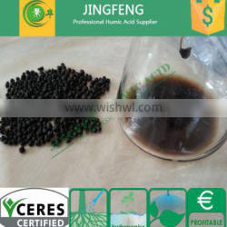 100% Natural Minerals Sodium Humate for Fishery and Animals