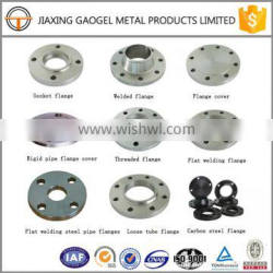 China Professional Customized ANSI B16.5 Stainless Steel Floor Flange
