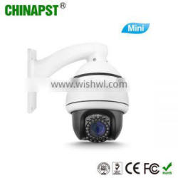 China factory Digital AHD Outdoor 10X Zoom 960P HD PTZ Camera PST-AHD802