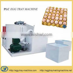 China automatic hot sale free sample available egg tray machine manufacture