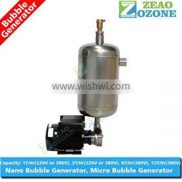 Gas liquid mixing pump for ozone water with mixing efficiency around 80%