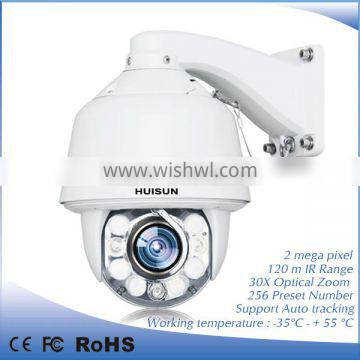 New products for 2014 1080p full hd ip ir speed dome camera mini ptz ip outdoor