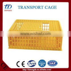 Multifunctional pastic chicken cage for wholesales hard plastic box
