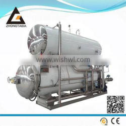 Tin Can Food Retort Autoclave Machinery