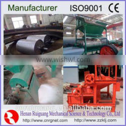 China best factory price magnetite ore magnetic separator for sale with iso certificate
