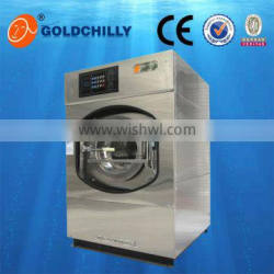 Hot-sale Laundry shop 20kg indurstrial washer extractor price for hospital