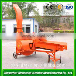 Widely Used High Efficiency Small Hay Cutter Machine / silage chopper