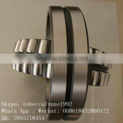 Linqing spherical roller bearing 22307CA / 22307