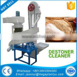 paddy seed cleaner machine grain screening machine rice destoner