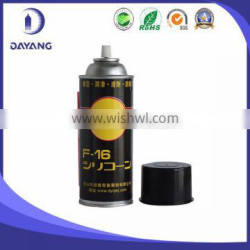 GUERQI F-16 Anti-rust silicone oil spray for sewing machine