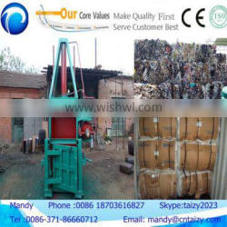 factory price automatic hydraulic press plastic baling machine for sale