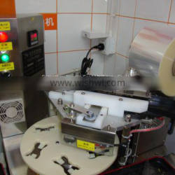 0.3KW Total Power Automatic Sushi Processing Machine / Rice Ball Packing