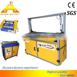 High Point High Quality farm machinery bending machine 30 year experience