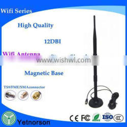 Shenzhen wifi antenna 2400-2500mhz high quality external wifi antenna for remote controller